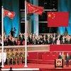 1997年-香港回归祖国