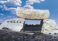 浙江宁波---具有7000年