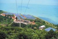 位于浙江省平阳县南麂岛的分布式光伏发电项目