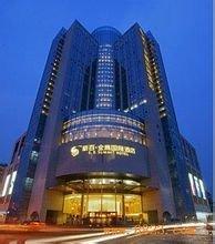 蕪湖新百金鷹國際酒店
