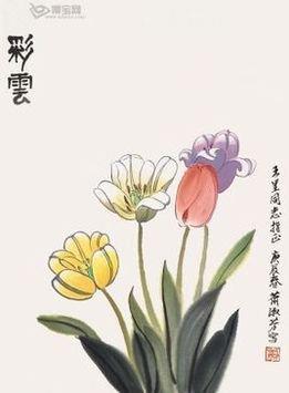 面速写风景花卉
