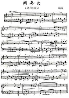 沉思钢琴伴奏谱