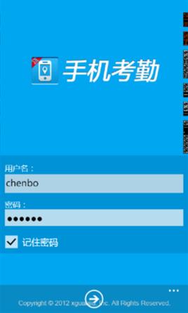考勤封面-打卡手机屏保图片
