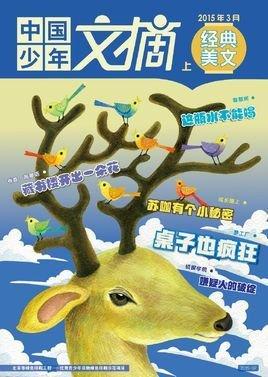动物园--图文结合,介绍有趣的动物知识