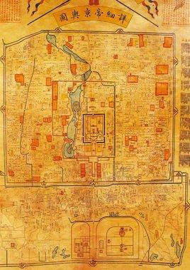 951年刘缗建 折叠 [北宋] 开封 河南开封 960年承后周 应天府 河南图片