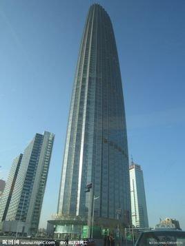 天津环球金融中心位于天津市和平区
