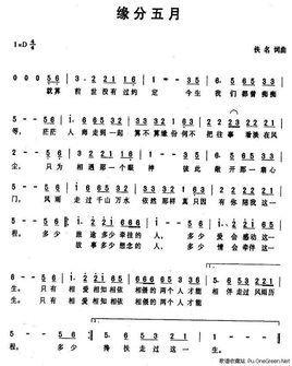 这一生最美的祝福古筝歌谱