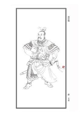 侠义道煮茶奖励_赵伯驹_360百科