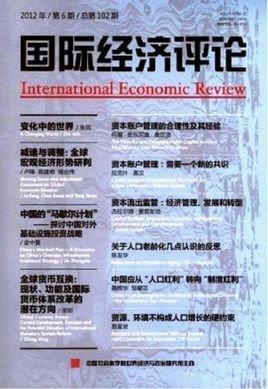 折叠 编辑本段 经济影响 随着经济全球化的发展以及中国加入世贸组织
