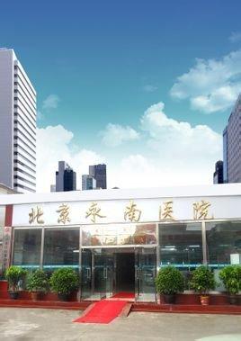 综合医院建筑概念设计