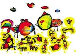 折叠 编辑本段 评价 睢宁儿童画六次应邀在中国美术馆,中国历史博物图片