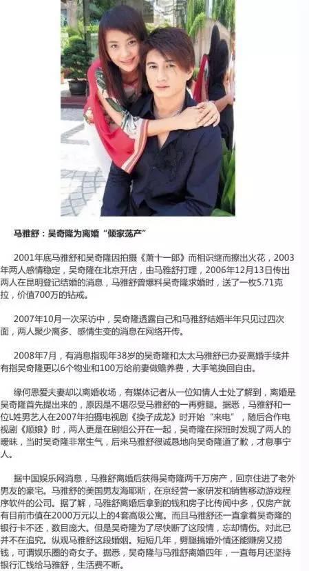 吴奇隆错过4位女星,只为等刘诗诗长大 - 幸存者 - 幸存者