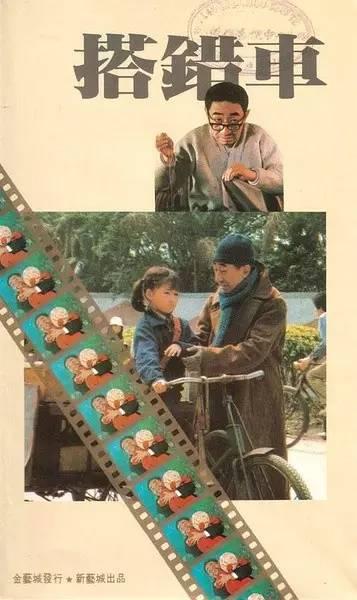 那个年代,不靠绯闻、不靠特技,盘点八部经典华语电影