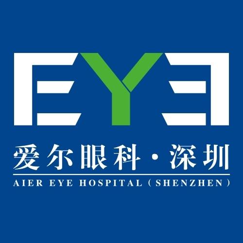 深圳爱尔眼科医院logo