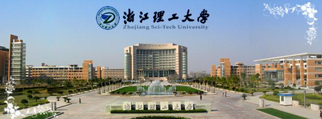 浙大 哈工大土木工程专业比较 考哪个学校的研究生好点图片