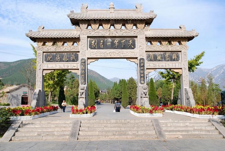 河南嵩山少林寺