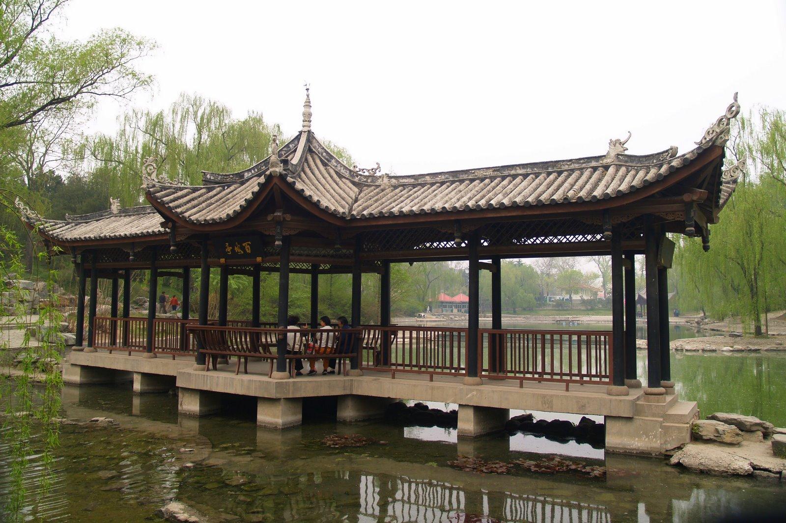 陶然亭公园百坡亭_图片