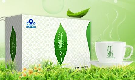 减肥茶功效_桑叶茶减肥效果 桑叶茶的功效_牛蒡茶的功效与作用 牛蒡茶怎