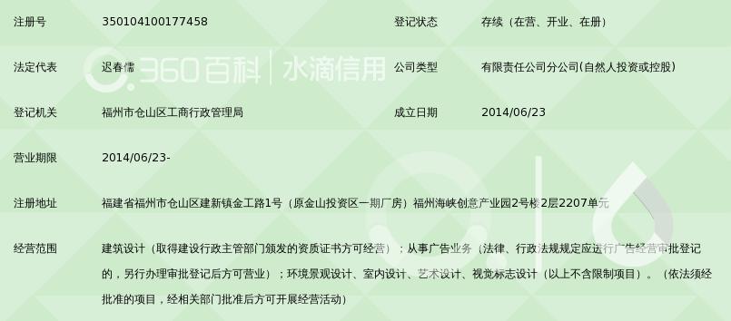 深圳市佰邦建筑设计顾问福州分_wps绘制双纵坐标图片