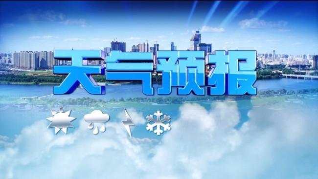 天气预报_360百科