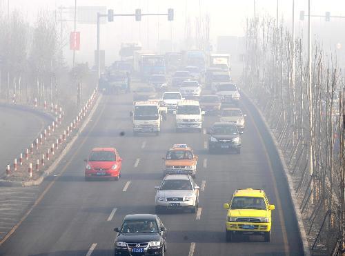 关于天气的温馨提醒_雾霾图片大全