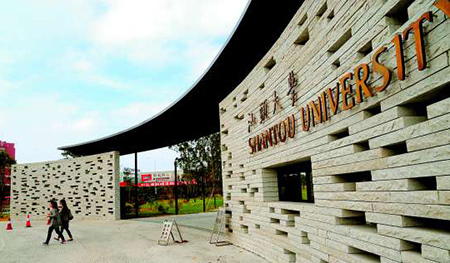 中南大学建艺院手绘图
