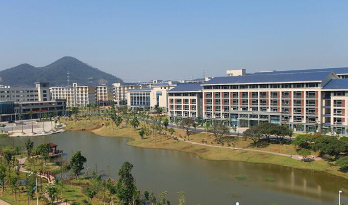 东莞理工学院城市学院