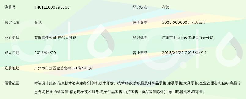 广州a内衣内衣情趣v内衣_360百科狐狸童年的重温600图片