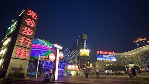 世界城·光谷步行街位于湖北省武汉市武昌光谷广场,沿旧关山路一直