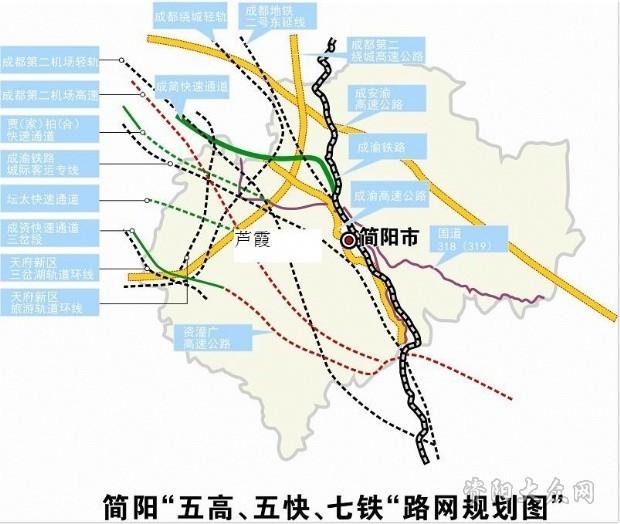成都机场高速公路