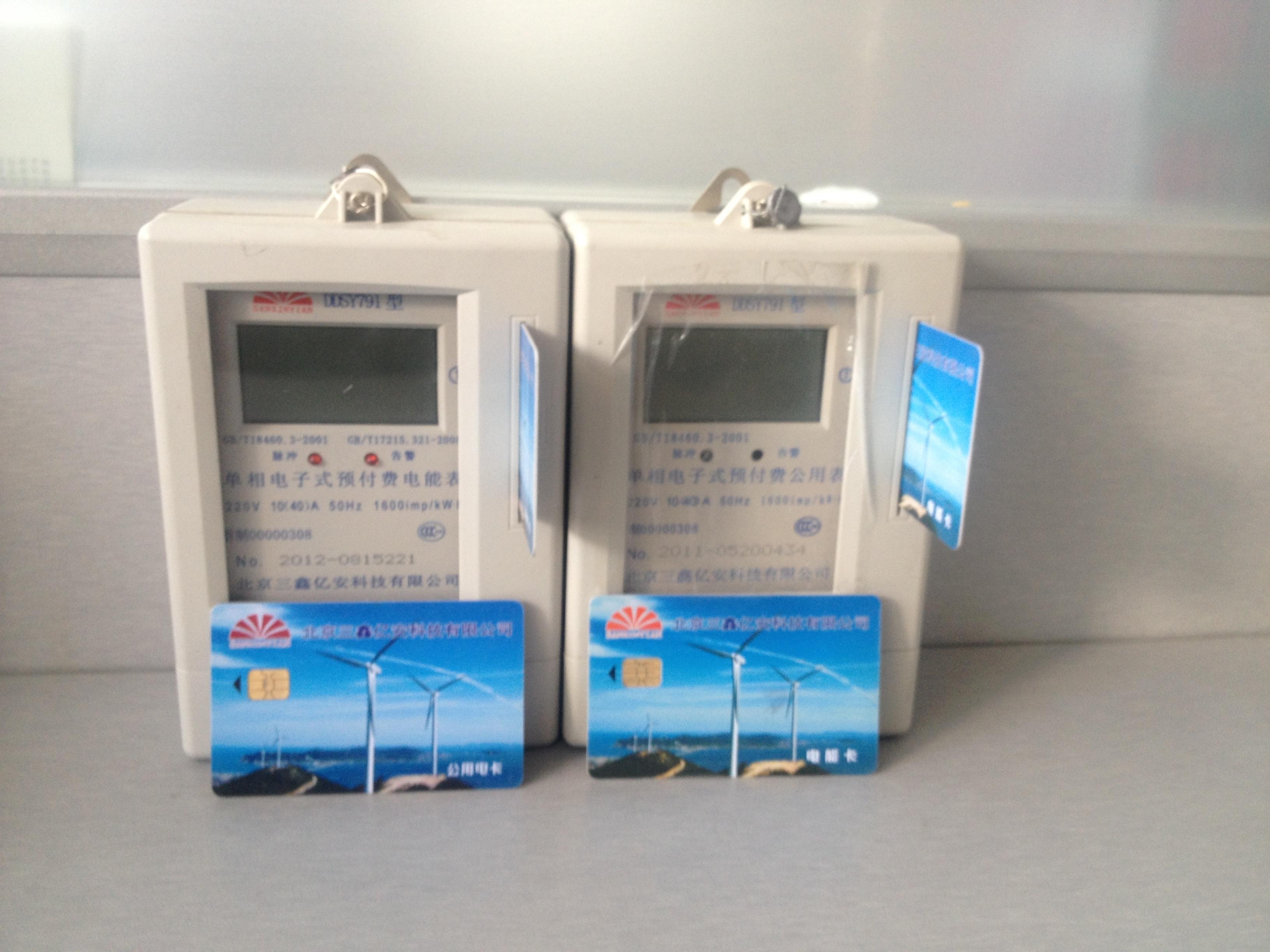 一、 什么是磁卡电度表? 简单来说磁卡预付费电度表是以磁卡作为电能量值数据传输介质,在电度表(电子式电度表或机械式电度表)中加入负荷控制部分等功能模块,从而实现电量抄收和电量结算的智能型电度表。 二、磁卡分类:磁卡又称IC卡 1、按芯片类型的不同,IC卡大致可分为:存储器卡,逻辑加密卡,和CPU卡三种。 2、按照嵌入集成电路芯片的形式,IC卡可分为:接触型卡和非接触型卡两种。 三、磁卡电表组成:管理售电系统、磁卡、读卡器、磁卡电表 四、.