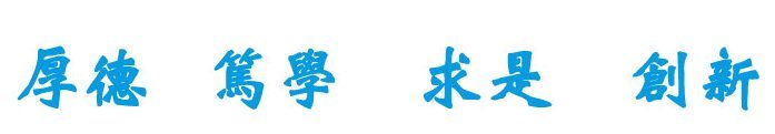 武汉东湖学院