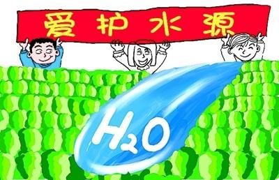饮用水水源保护区污染防治管理规定