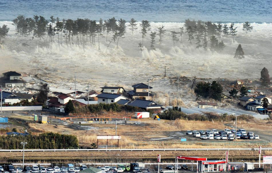 2004年印度洋海啸