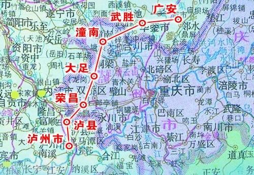 广渝泸高速公路规划线路图