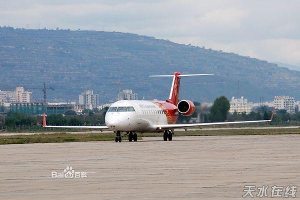 aviation administration of china)校飞中心的国王350飞机在天水机场