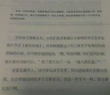陈赫前妻许婧找的外国男友又是个渣男?吸毒、滥交、还有个儿子!