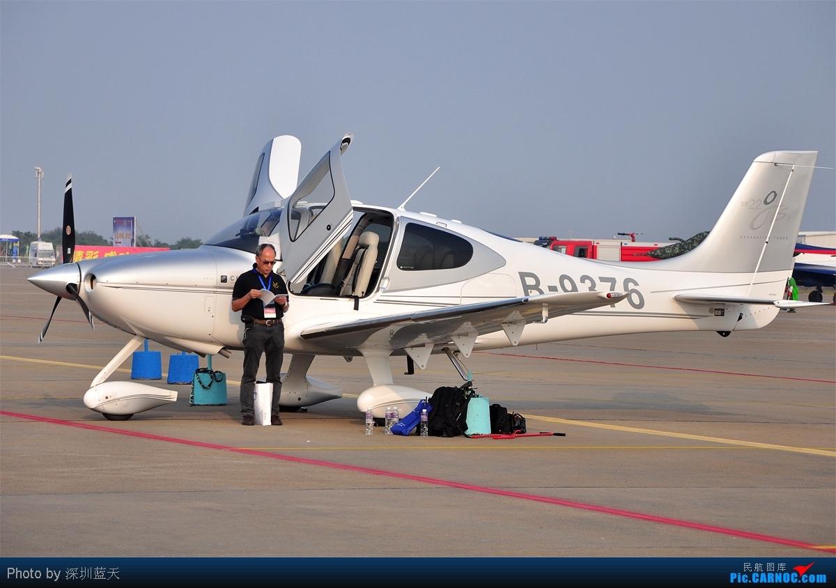 西锐飞机的整机降落伞技术已经成功挽救20次