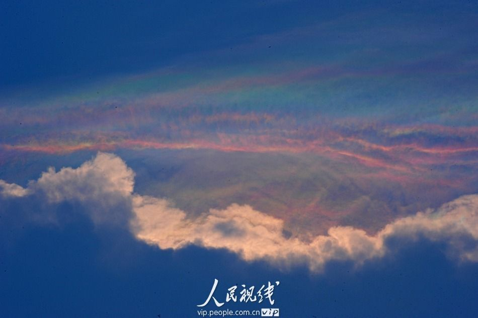 背景 壁纸 风景 天空 桌面 950_632