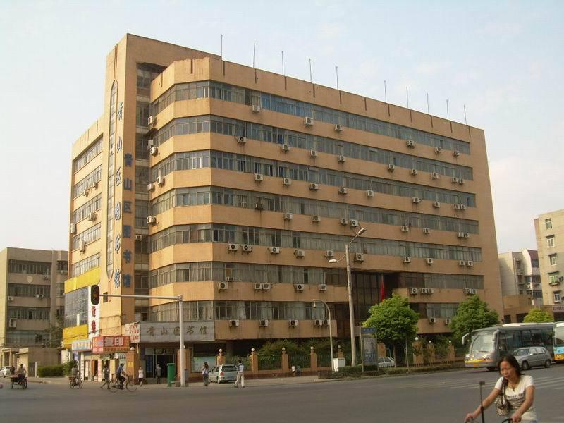 武漢市青山區圖書館