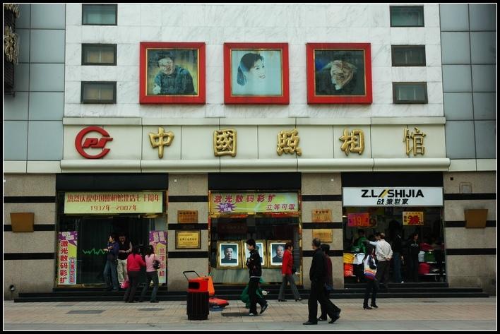 众所周知,室内人像艺术照是中国照相的看家本行,曾为毛泽东,周总理