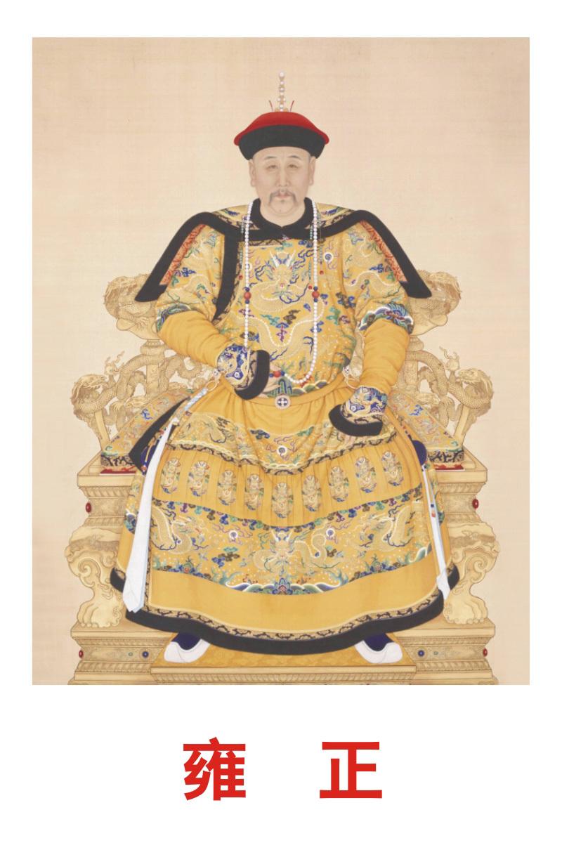 清朝官员服饰_好搜百科