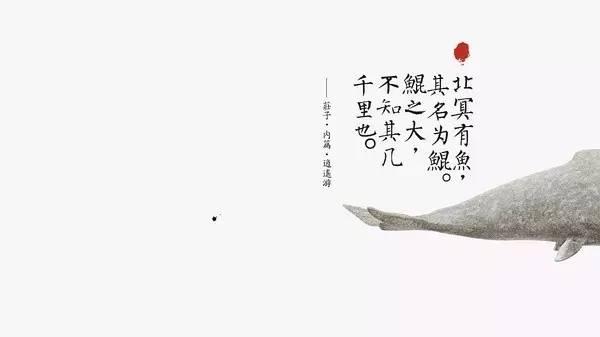 看的懂中国的古典美,却不知古典美的背后。