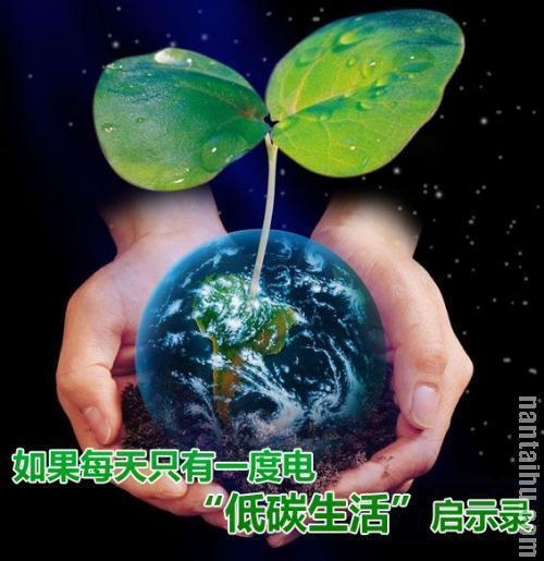 环保防护距离
