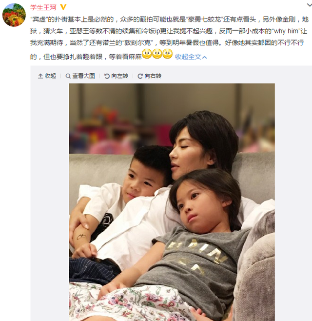 Liu Tao and children collective Beijing paralysis is still struggling to be very sleepy