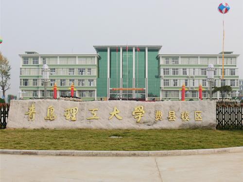 浙江理工大学分数线是多少图片