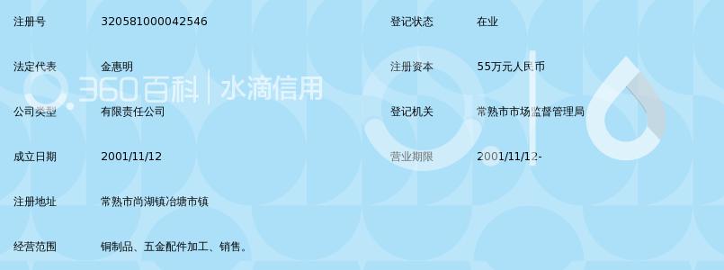 今日长江有色铝价_