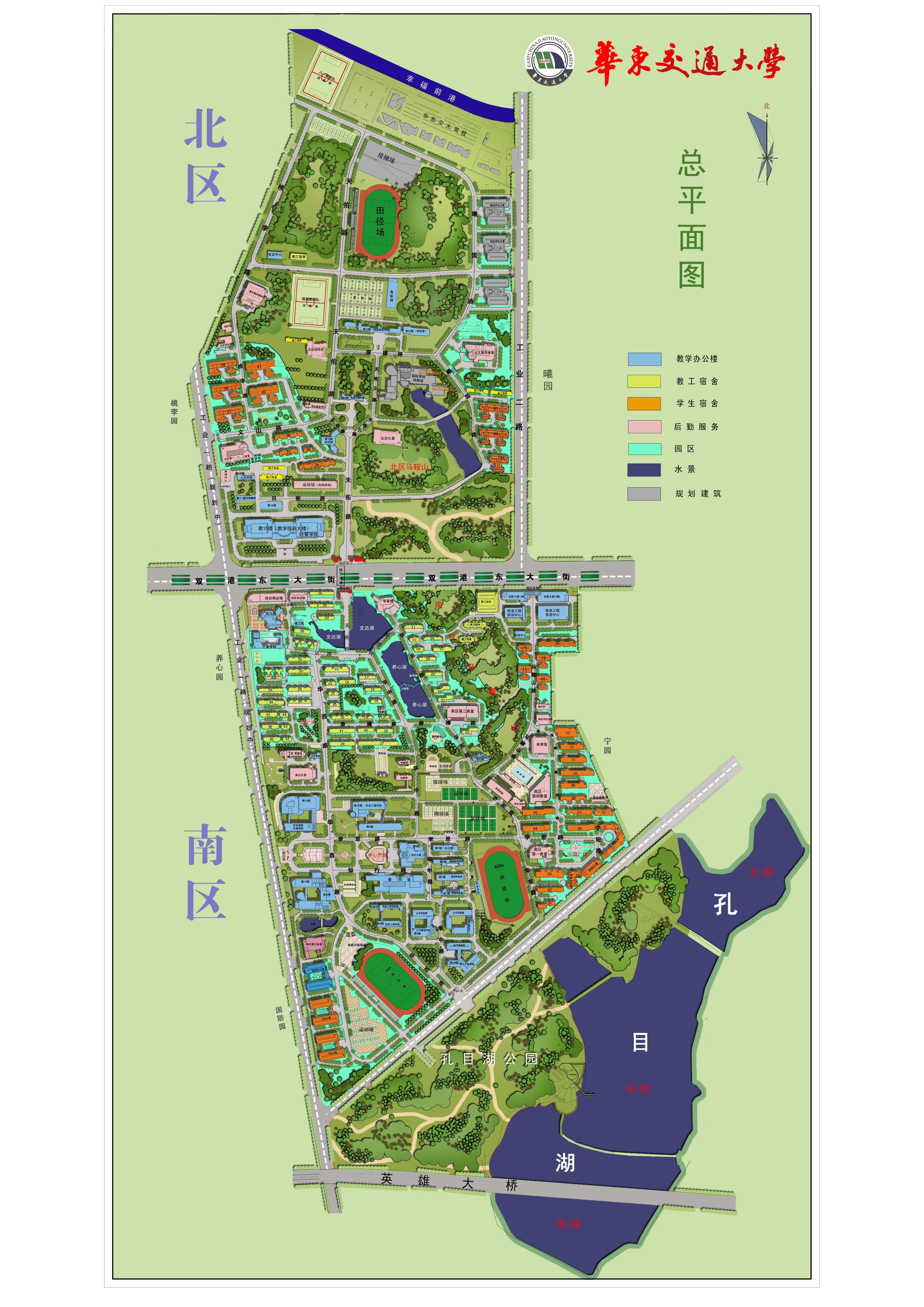 可爱手绘大学地图