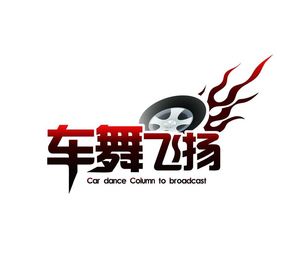 广汽传祺标志高清图片