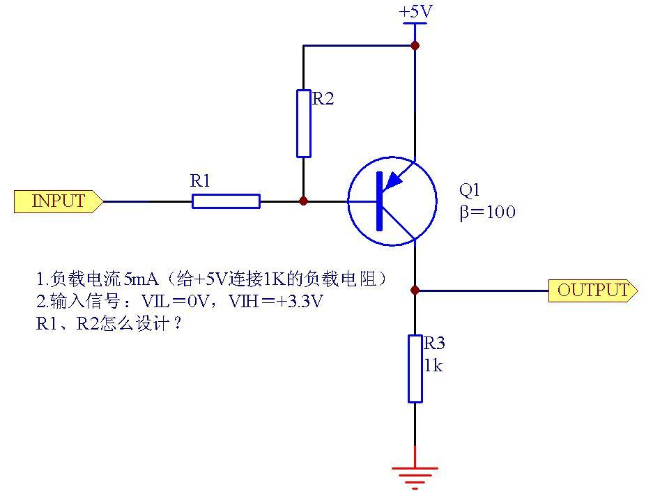 集电结的电压值判定三极管工作状况的原理